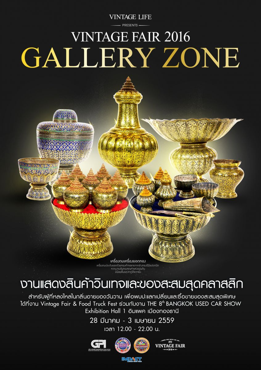 AW_Gallery Zone_Ad_21x29_7cm_1a-02