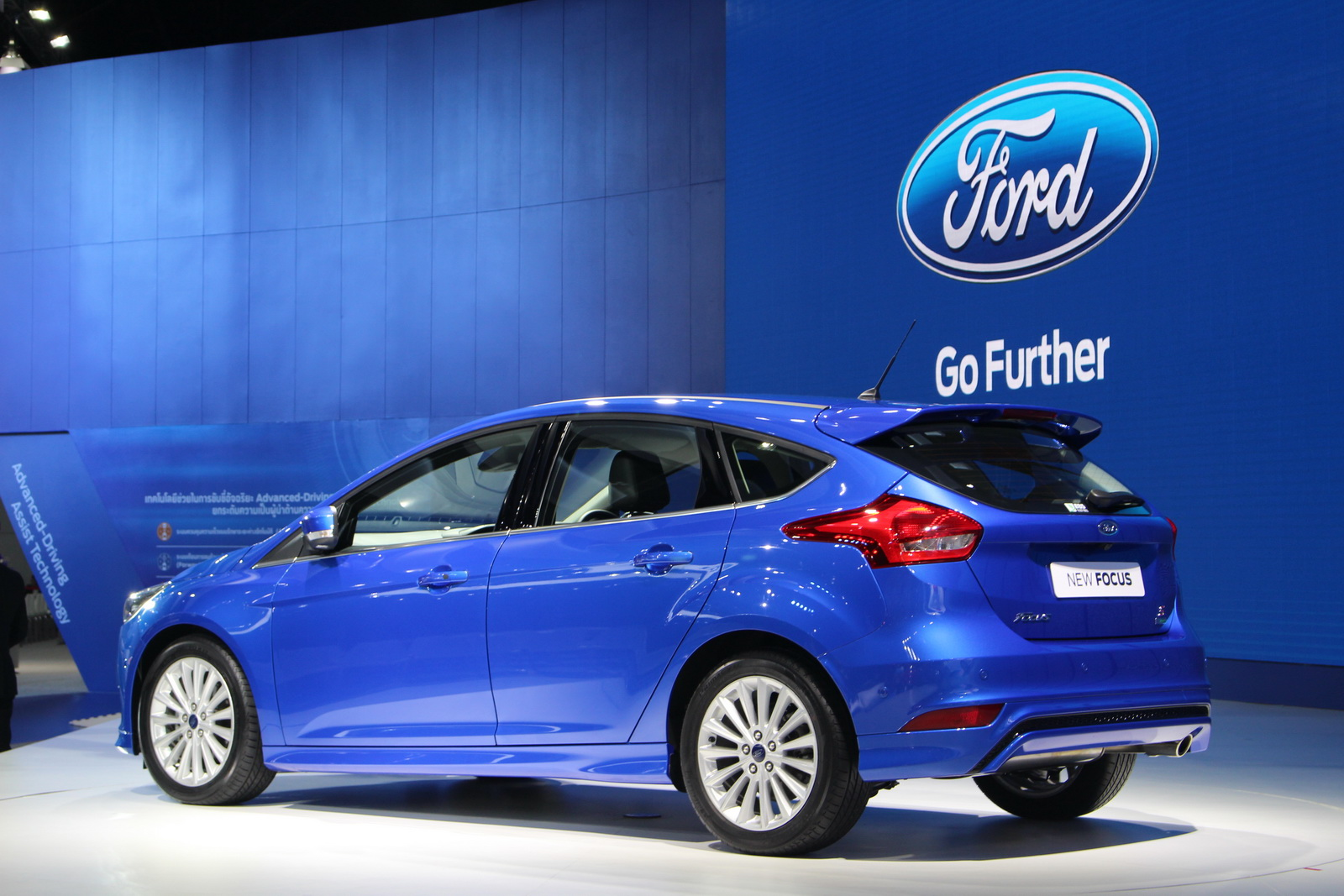 ford16