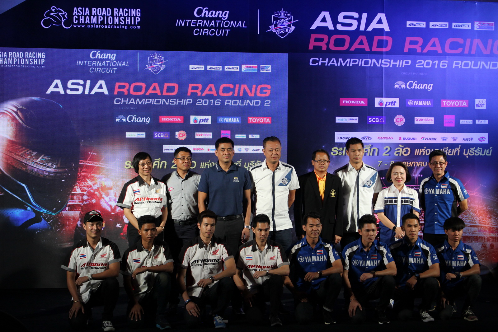 asia_road_race_press_12