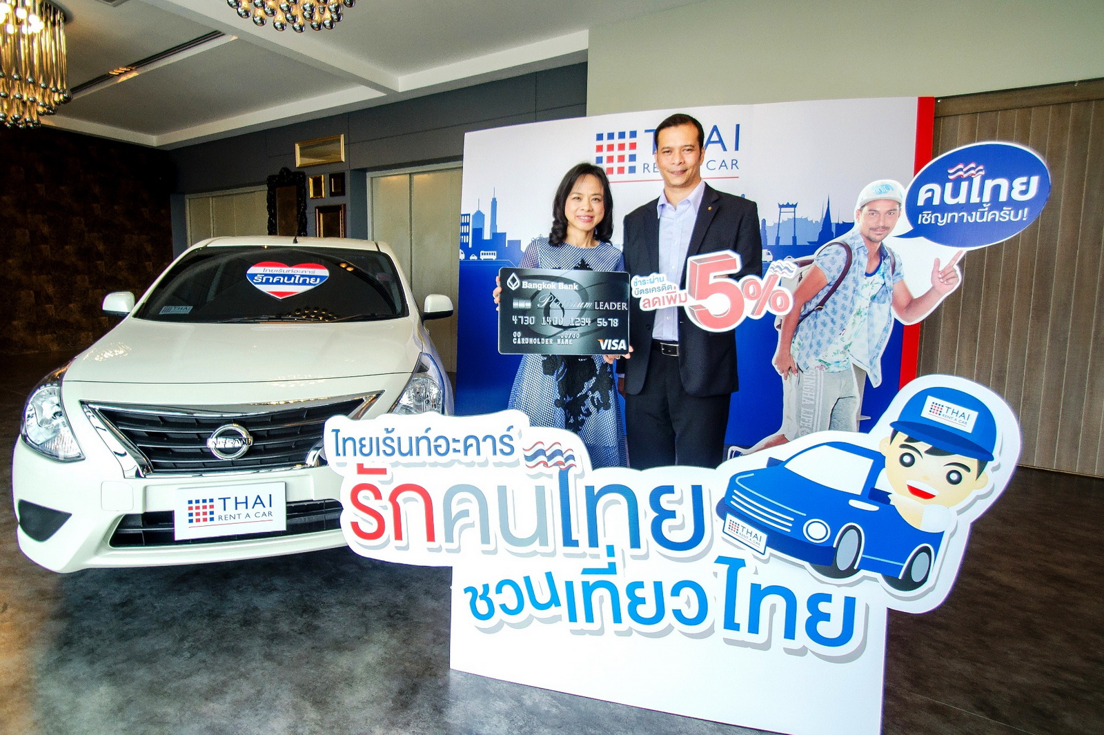 thai_rent_a_car_travel_thailand_1