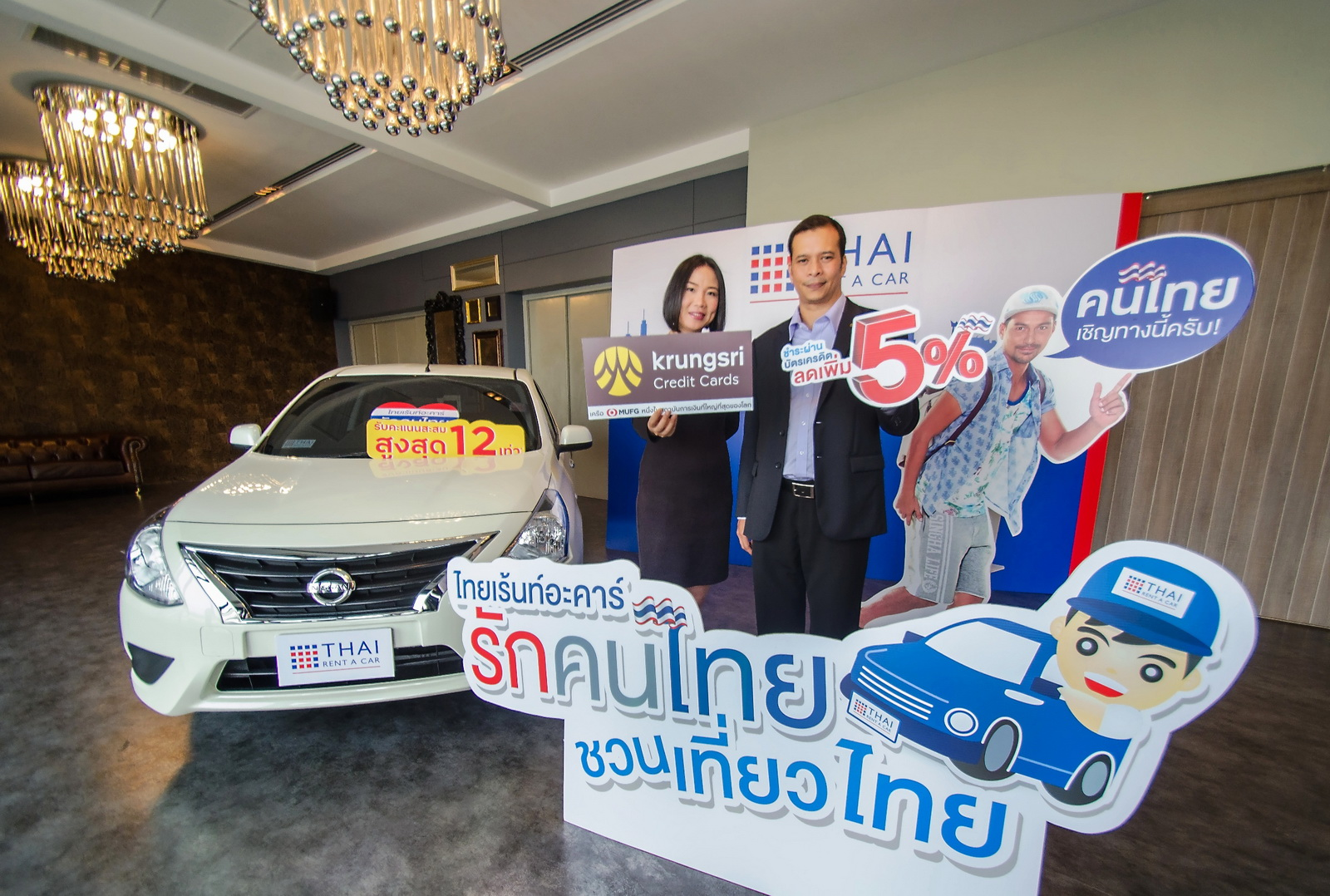 thai_rent_a_car_travel_thailand_2
