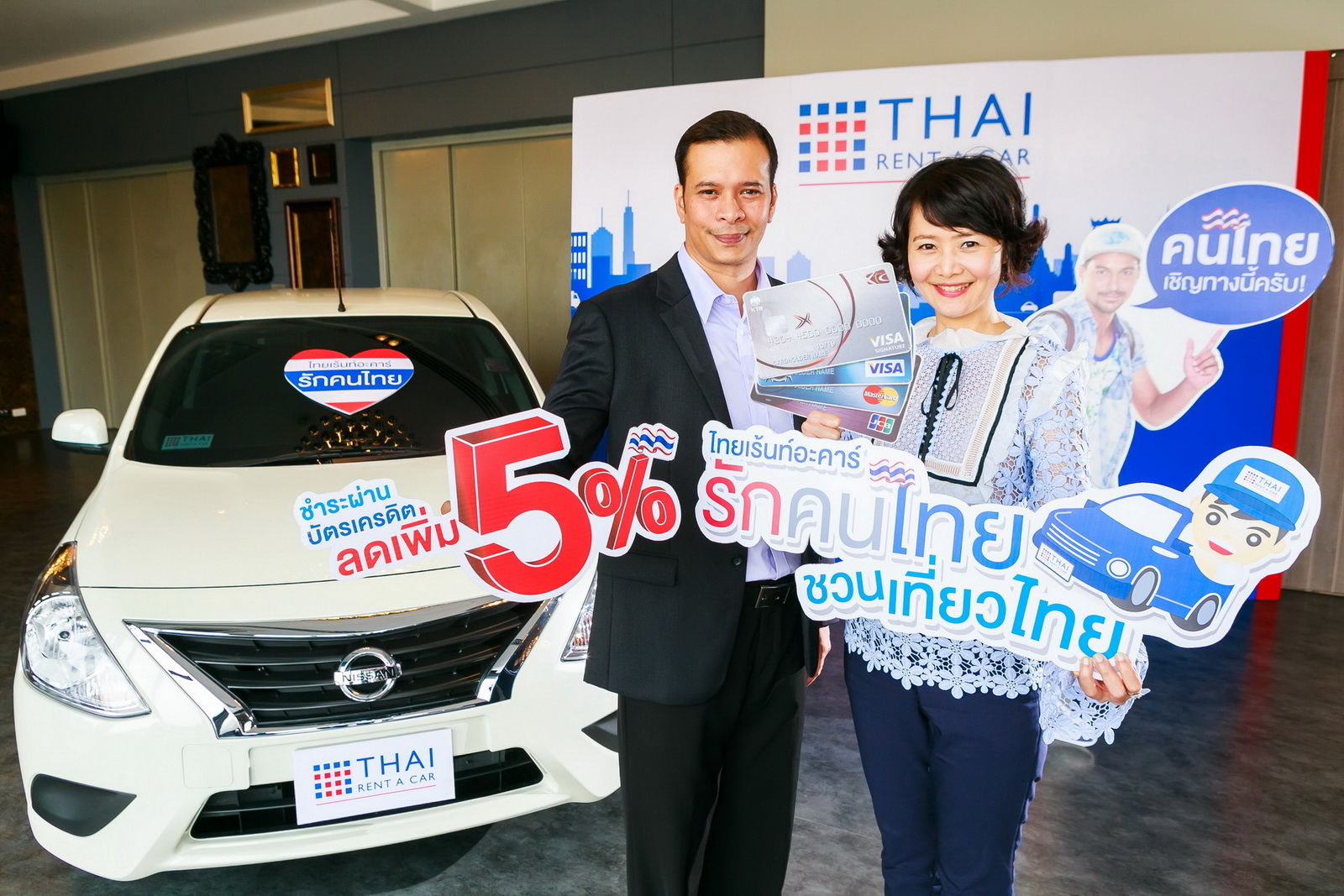 thai_rent_a_car_travel_thailand_4