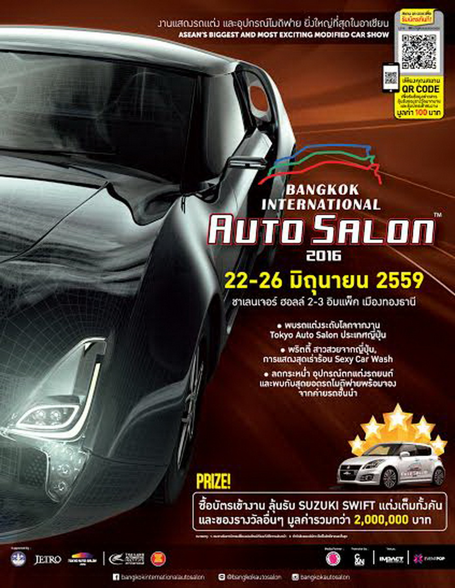 auto_salon_press_2