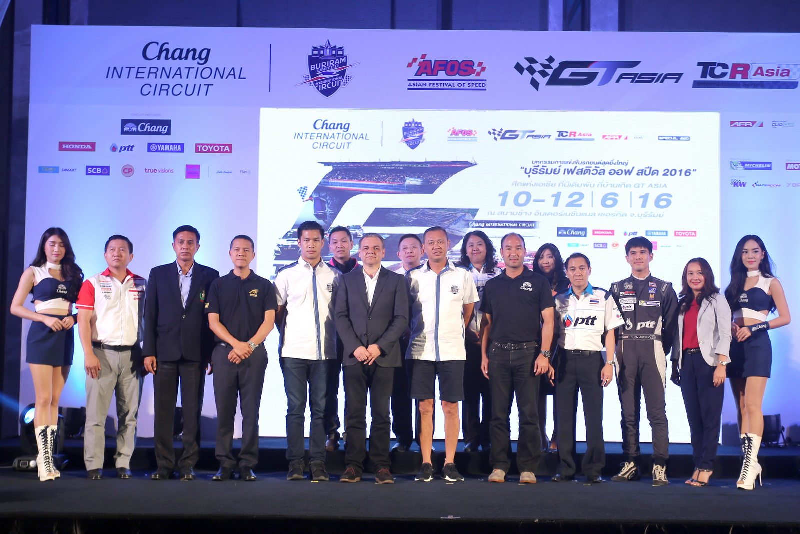 buriram_world_of_speed_event_12