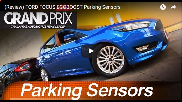 review ford focus ecoboost parking sensors grand prix online. Black Bedroom Furniture Sets. Home Design Ideas
