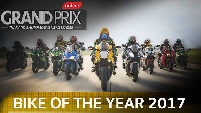 bike-of-the-years-thailand bike of the year 2017