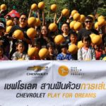 chevrolet_playfordream_7633