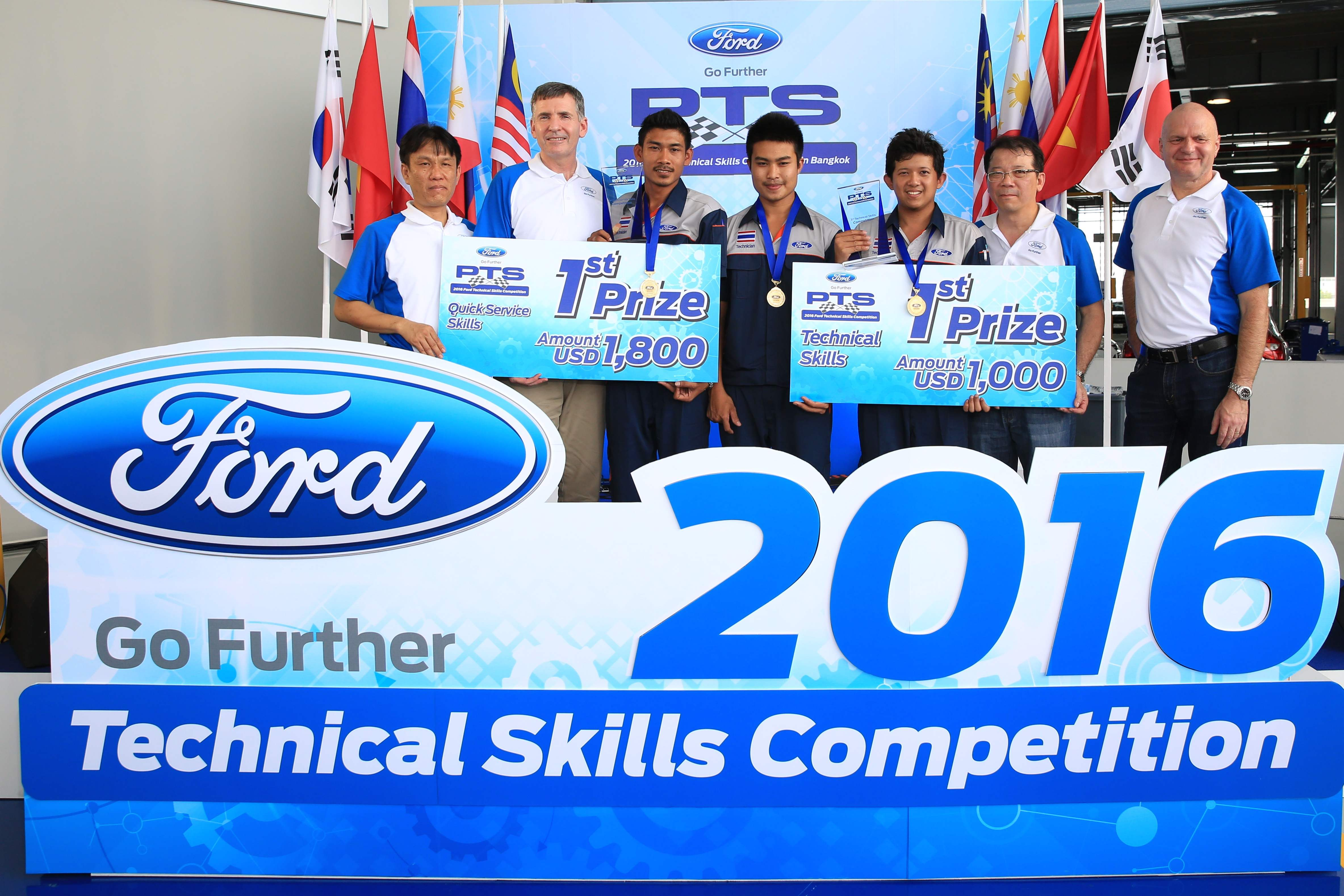 Ford Technical Skills Competition 2016_1