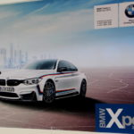 BMW Xpo 2016 สุดร้อนแรงด้วย M4 Coupe Competition Edition