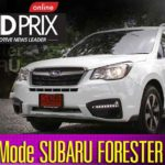 X-mode SUBARU FORESTER