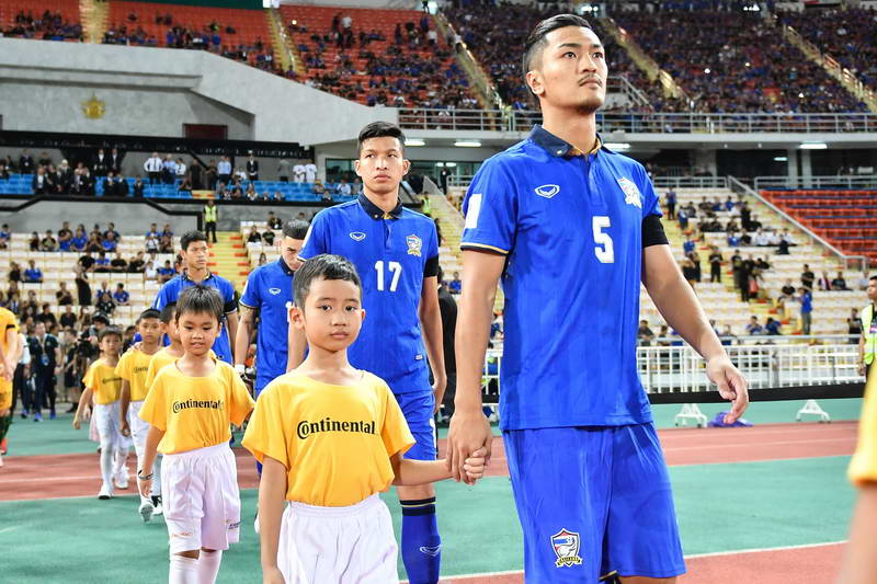 FIFA World Cup Qualifiers Group Stage Match between Thailand and Australia in Bangkok, Thailand in 15 November 2016