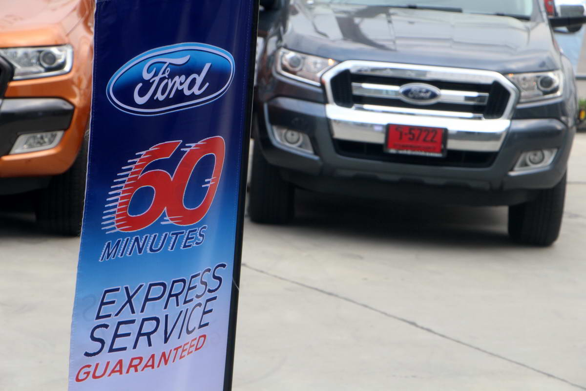 ford_60_minute_04