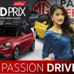 เปิดตัว MG GS Turbo , MG 3 | MOTOR EXPO 2016