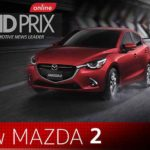 New MAZDA 2 | PRESS LAUNCH 2017 (ชมคลิป)