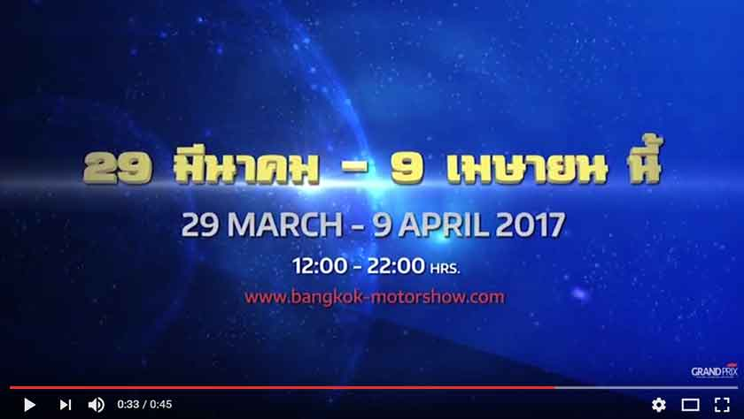 THE 38 BANGKOK INTERNATIONAL MOTOR SHOW | TVC