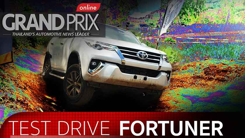 TEST DRIVE TOYOTA FORTUNER 2017