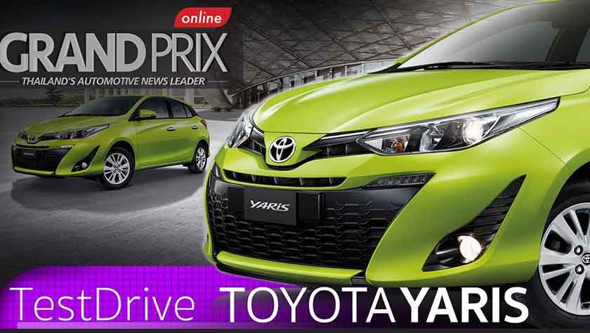 toyota new yaris compact hatchback 2017 grand prix online. Black Bedroom Furniture Sets. Home Design Ideas
