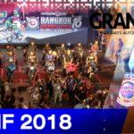 เตรียมพบกับ รวมพลคนรักมอเตอร์ไซค์ : BMF 2018
