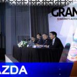 MAZDA แถลงข่าวความสำเร็จในการดำเนินธุรกิจปี 2560