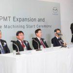 มาสด้า มอเตอร์ คอร์ปอเรชั่น ประเทศญี่ปุ่น ประกาศลงทุนในประเทศไทยทุ่มงบ 22.1 พันล้านเยน