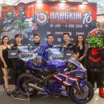 Yamaha เปิดตัว 2 รุ่นใหม่ ในงาน BMF2018
