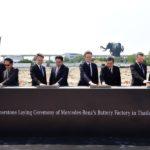 เมอร์เซเดส-เบนซ์ ตั้งโรงงานผลิตแบตเตอรี่ในไทย มุ่งผลักดันรถยนต์ไฟฟ้าในเอเชียตะวันออกเฉียงใต้