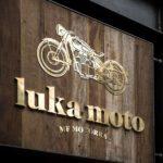 Luka Moto Café by MF Motorrad จุดนัดพบแห่งใหม่ของชาวบิ๊กไบค์
