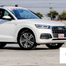 Car of The Year 2018  : AUDI