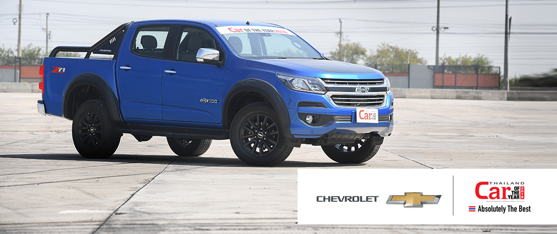 Car of The Year 2018  : CHEVROLET