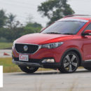 Car of The Year 2018  : MG