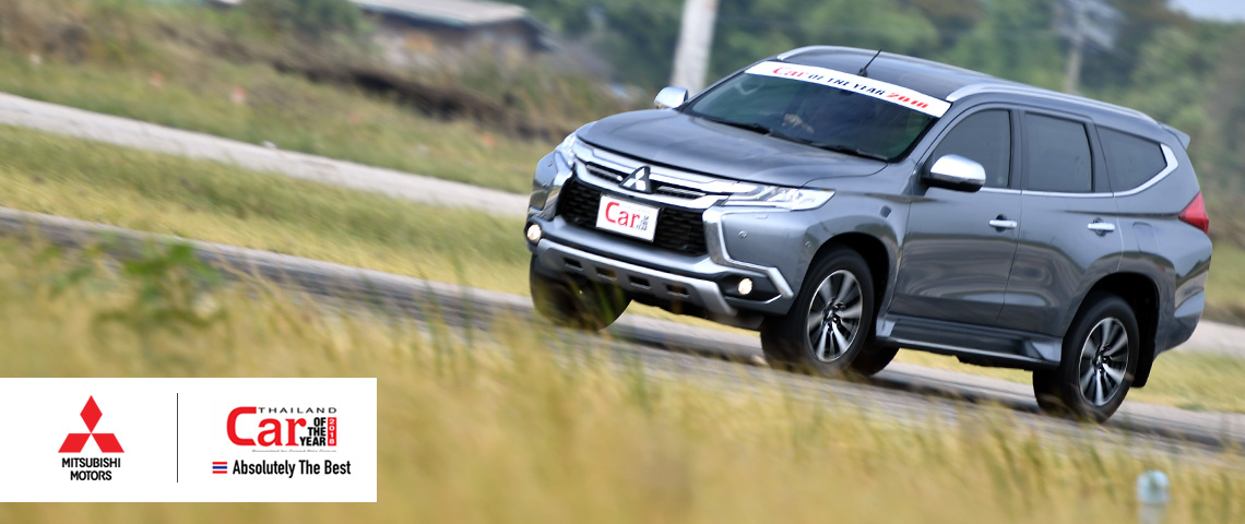 Car of The Year 2018  : MITSUBISHI