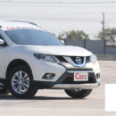Car of The Year 2018  : NISSAN