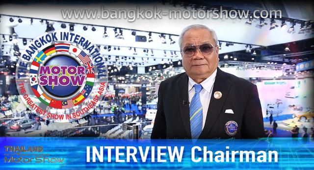 Dr. PRACHIN EAMLUMNOW Chairman of THE BANGKOK INTERNATIONAL MOTOR SHOW