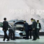 World statistic ทั่วโลกผลิตรถกว่า 97 ล้านคัน