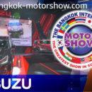 ACTIVITY-ISUZU ในงาน MOTOR SHOW 2018