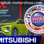 MITSUBISHI HOT PROMOTION ในงาน MOTOR SHOW 2018