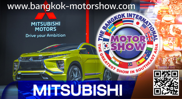 MITSUBISHI HOT PROMOTION ในงาน MOTOR SHOW 2018