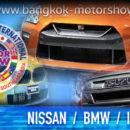 THE BANGKOK INTERNATIONAL MOTOR SHOW | NiSSAN | BMW | ISUZU