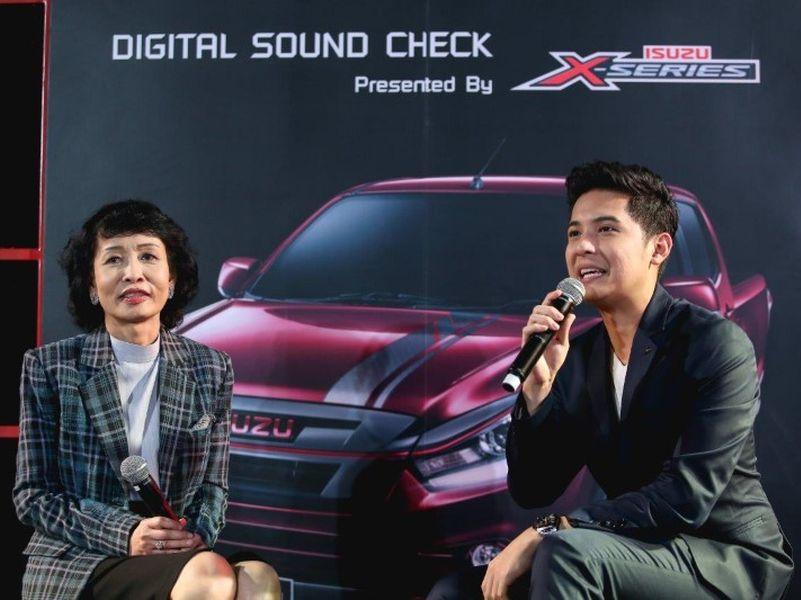 อีซูซุ ผนึกกำลัง เอส เอฟ เปิดตัว Digital Soundcheck ชุด The Start