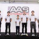 เอเอเอสฯ เปิดตัว AAS Motorsport ทีมแข่งฝีมือพระกาฬ พร้อมลุยศึกทุกสนาม