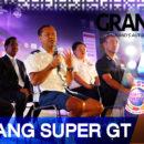 เนวิน ชิดชอบ ชวนคุณชม Chang Super GT RACE 2018