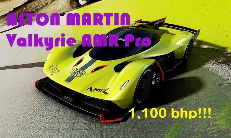 ASTON MARTIN Valkyrie AMR Pro 1,100 bhp มาเจอกับตัวถังเบาหวิวระดับ F1