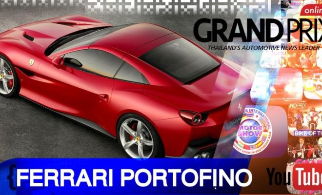 ferrari portofino grand prix online. Black Bedroom Furniture Sets. Home Design Ideas
