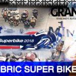 PTT BRIC SUPER BIKE 2018