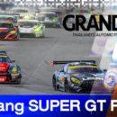 Chang SUPER GT Race 4
