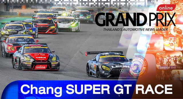 Chang SUPER GT Race 4