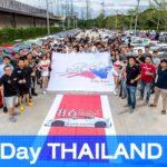 86 DAY THAILAND 2018