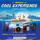 "Hi-Kool ชวนประกวดภาพถ่าย ในหัวข้อ ""Cool Experience"""