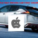 รถยนต์ไร้คนขับ Apple โดนเจิม-Nissan Leaf เสยท้ายกลางทางด่วนสหรัฐฯ
