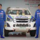 """สัมภาษณ์พิเศษแชมป์ """"Asia Cross Country Rally 2018""""  ณัฐพล อังฤทธานนท์ ผู้ขับ และ น.อ.พีรพงษ์ สมบัติวงศ์ ผู้นำทาง"""